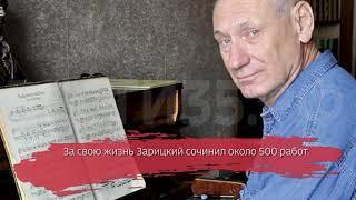 Скончался композитор, писавший музыку для песен Киркорова