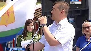 В Вятских Полянах широко отметили национальный татарский праздник Сабантуй (ГТРК Вятка)