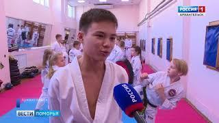Более 70 медалей завоевали северяне на соревнованиях по тхэквондо ГТФ