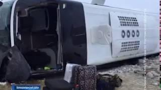 На Дону водителя автобуса, виновного в смерти 4 человек, приговорили к трем годам колонии
