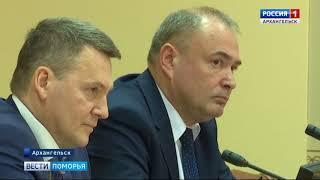 В Архангельске планируют открыть сервисный центр для автобусов из Белоруссии
