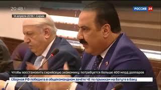СИРИЙСКАЯ НЕФТЬ НАША.Асад готов доверить восстановление Сирии российским компаниям