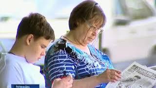 В Железнодорожном районе Ростова появится новая детская поликлиника