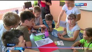 В Пензенской области прошел «День без опасности»