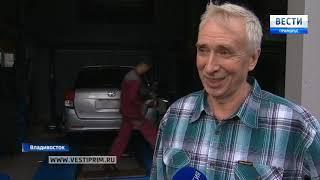 Автолюбители Владивостока должны встретить холода во всеоружии