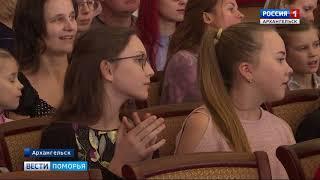 В Архангельске открылся конкурс юных пианистов имени Ангелины Загвоздиной