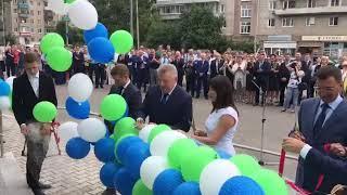 В Комсомольске открыт краевой бизнес-инкубатор