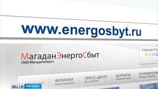 Квитанции за тепло и горячую воду   по электронной почте