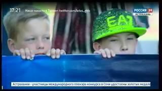 """""""Астрахань спортивная""""  Эфир от 23. 06. 18"""