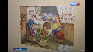 Народные пословицы в иллюстрациях: в Ростове подвели итоги конкурса детских рисунков