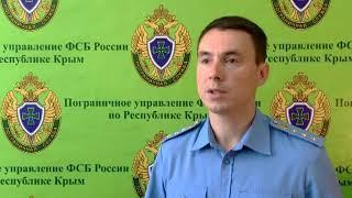 На крымской границе нашёлся мужчина, объявленный в международный розыск