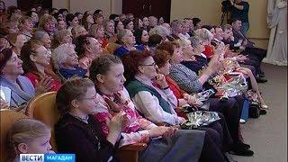 Власти поздравили женщин с 8 марта