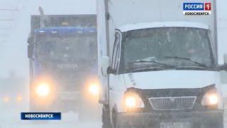Из-за снегопада дорожные службы Новосибирска работают в усиленном режиме