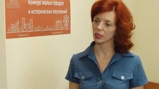 Березовский участвует в конкурсе проектов создания комфортной городской среды