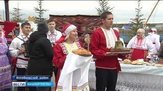 Аксаковские дни в Башкирии завершились большим праздником