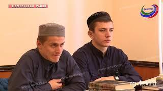 В одном из сел Шамильского района на пожертвования построили исламский образовательный центр