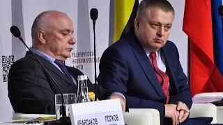 Новости ТВ 6 Курск 8 июня