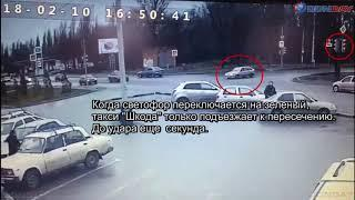 """Donday. ДТП такси """"Шкода"""" и ВАЗ-2114 в Новочеркасске"""