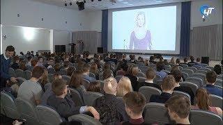 Новгородская область присоединилась к всероссийской акции «Уроки цифры»