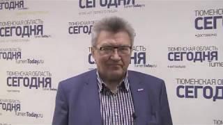Анатолий Омельчук поздравил редакцию с юбилеем