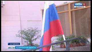 Сегодня в России отмечают День государственного флага
