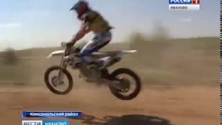Сильнейшие гонщики вышли  на трассу Комсомольского  района