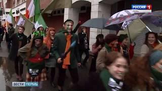 В Перми подвели итоги Международного фестиваля Мартина МакДонаха