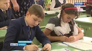 Павловская школа отметила полуторавековой юбилей