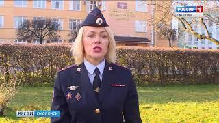 Смоленские полицейские задержали сбытчиков фальшивых денег