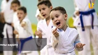 UTV. Новости севера Башкирии за 5 сентября  (Бирск, Мишкино, Бураево)
