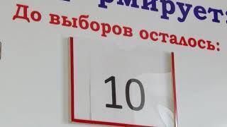 Порядок голосования на предстоящих выборах
