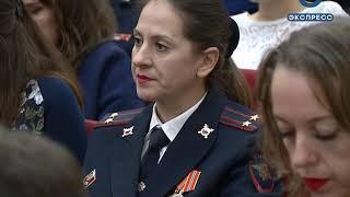 В Пензе отметили 100-летие штабных ведомств МВД