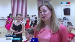 Воспитанники нарьян-марского клуба «Арктика» стали призёрами и победителями соревнований в Москве