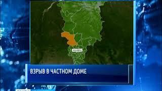 Пятеро детей пострадали в результате взрыва нагревательного котла