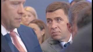 Московские эксперты высоко оценили разработки компании РМК на международной выставке Иннопром 2018