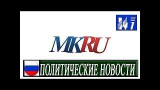 Под Екатеринбургом произошел крупный пожар в бумажном цехе - Происшествия - МК|Политические Новости