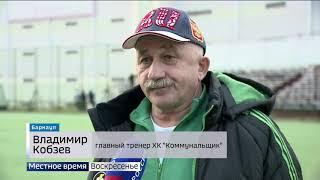 Болельщикам хоккейного клуба «Коммунальщик» ограничили доступ на матчи
