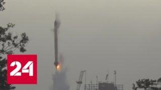 Недолгий полет, падение, взрыв: в Японии пытались запустить ракету - Россия 24