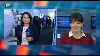 Омск: Час новостей от 8 ноября 2018 года (17:00). Новости