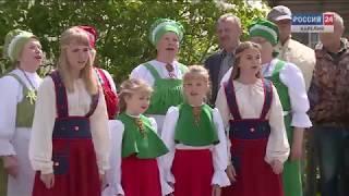 """""""Россия 24. Карелия"""". 13.06.2018"""