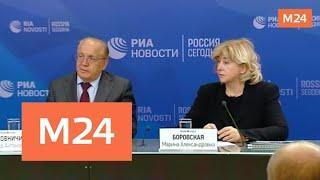 Москва 24 показала, как в столице пройдет фестиваль NAUKA 0+ - Москва 24