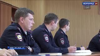 В Волгоградской области выберут «Народного участкового - 2018»