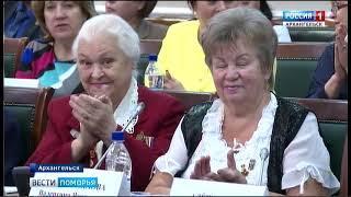 Комсомол Поморья празднует вековой юбилей ВЛКСМ