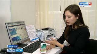 В налоговых инспекциях Алтайского края стоит ажиотаж