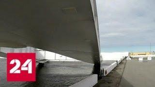 Санкт-Петербург готов к возможным наводнениям: завершилась проверка всех дамб - Россия 24