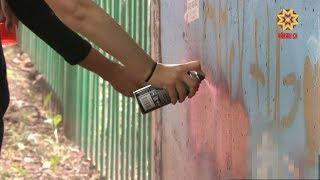 В Чебоксарах cтартовала акция «Здоровый город» по закрашиванию рекламы наркотиков.