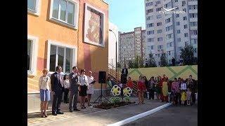 100 % школ Самарской области готовы к 1 сентября