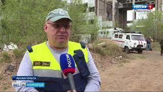 В Архангельске начались областные соревнования по спасательному многоборью на кубок Игоря Поливаного