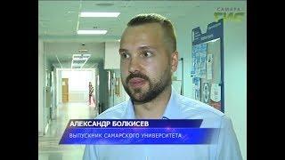В Самарском университете дипломы защищали студенты с ограниченными возможностями здоровья по слуху