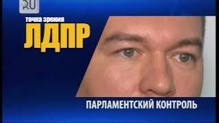 Новости KURGAN.RU от 28 ноября 2018 года